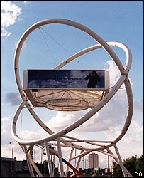 Sculpture with rings