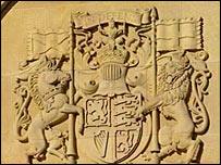 High Court in Glasgow crest