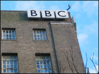 BBC Broadcasting House in Belfast