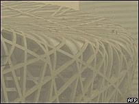 Pekín, Estadio Nacional Olímpico
