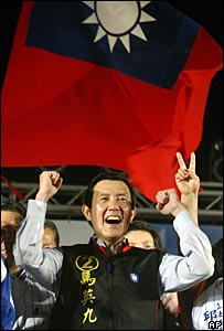 Ma Ying-jeou, file image