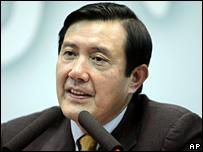 Ma Ying-jeou (file image)