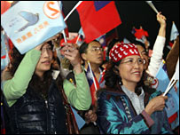 Kuomintang supporters at a rally in Kaohsiung