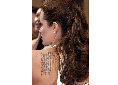 Angelina Jolie has many tattoos, including the latitude and longtitude of
