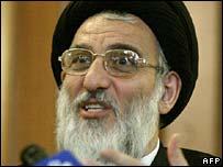 Ayatollah Mahmoud Hashemi Shahroudi, head of Iran's judiciary, in 2005