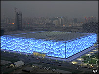 "The ""Water Cube"" Aquatic Centre for the Beijing Olympics"