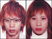 Japanese police poster showing how Tatsuya Ichihashi might look if disguised as a woman