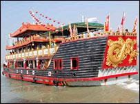 Jinmen boat
