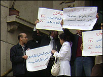 Mona Mina at Doctors without Rights protest in Cairo