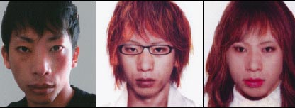 Tatsuya Ichihashi and two images of how he may now look
