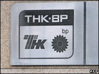 Plate on the TNK-BP offices in Moscow