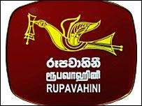 Rupavahini logo