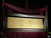 Shroud of Turin (AP)