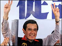 Ma Ying-jeou celebrates victory in Taiwan's presidential election on Saturday