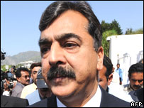 Yusuf Raza Gillani on 19 March 2008