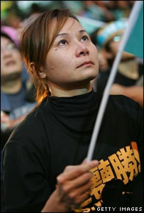 A supporter of Frank Hsieh in Taipei, 22 March 2008