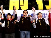 Ma Ying-jeou (Centre) and his wife and running mate Vincent Siew.