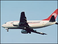 Airzena-Georgian Airlines jet (file pic)