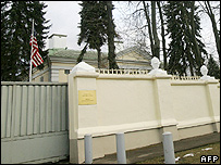 US embassy in Minsk
