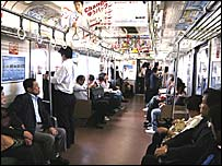 Japan metro carriage (file)