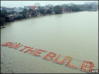 Greenpeace protest in Calcutta