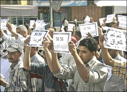 A demonstration in Amil, Baghdad  (25/03/08)