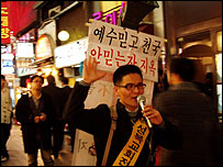South Korean preacher in Myongdong