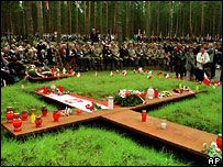 Мемориал в Катынском лесу