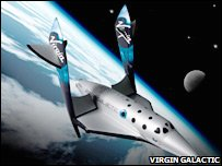 SpaceShipTwo (Virgin Galactic)