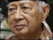Former leader Suharto, file image