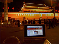 The BBC News website up and running in China. Picture: Jonathan Crellin.