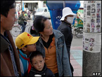 Family in Lhasa, 27/03
