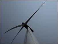 Generic picture of a wind turbine