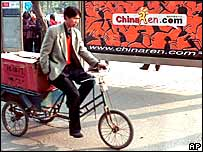 Man cycling in China