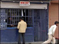 An alcohol shop in Srinagar