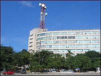 Ministerio de las Comunicaciones cubano (Foto: Raquel Pérez)