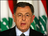 Fouad Siniora gives a televised address in Beirut, 28 March 2008