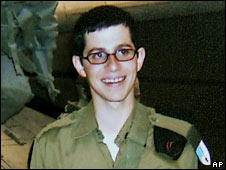 An undated photo of Corporal Gilad Shalit