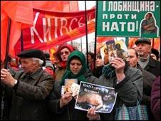 Anti-Nato protesters in the centre of Kiev