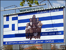 A poster in Skopje where the Greek flag is presented with a swastika 