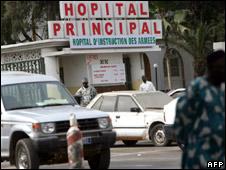 Hospital where injured tourist was treated