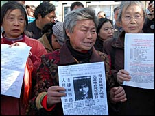 Petitioners outside the Beijing court
