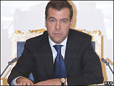 Russian President-elect Dmitry Medvedev at the Kremlin on 2 April 2008