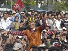 Election rally in Nepal