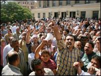 مظاهرات في مدينة المحلة الكبرى