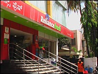 The new Reliance Fresh supermarket in Bangalore