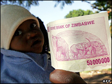 Zimbabwe's new $50,000,000 note (4 April 2008)