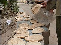 Tradicional pan egipcio