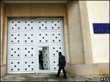 An entrance to the Kenitra prison, north of Rabat, file picture, 2007