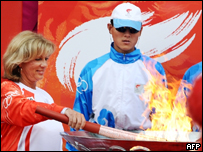 Llama olímpica